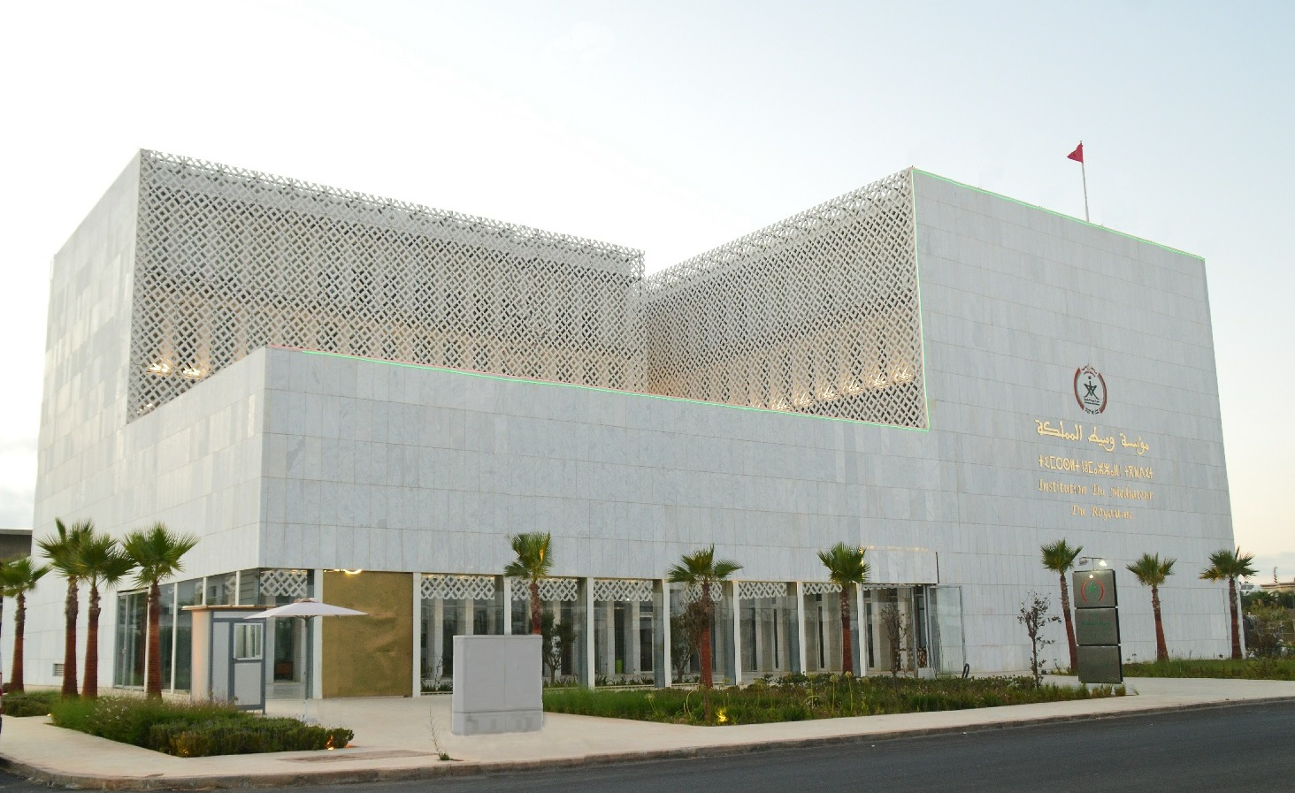 Administration centrale