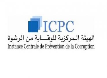 l'Instance Nationale de la Probité, de la Prévention et de la Lutte contre la Corruption
