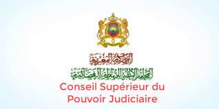 Le Conseil supérieur du pouvoir judiciaire